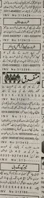 19 10 16 jobs multiple vacancies in daily i jobs staff required vacancies 10a