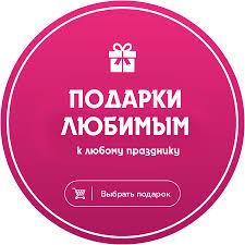 Интернет магазин оригинальных подарков в Москве - original ...
