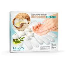 SPA-<b>перчатки для рук</b> «NAOMI» увлажняющие ...