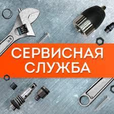Новости - Энкор24