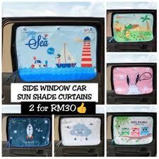 RESTOCK  <b>Cute Cartoon Car</b> Window Sun Shade Curtains ...