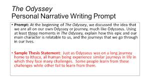 essay the odyssey thesis the odyssey essay topics pics resume essay odyssey essay examples the odyssey thesis