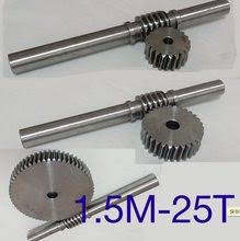 Precision Worm Gear Promotion-Shop for Promotional Precision ...