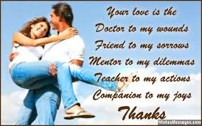 Thank you messages for husband | WishesMessages.com