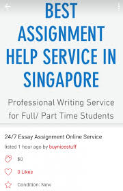 essay writing services are advertising themselves ly in ghostwriting essay carousell ghost writer essay carousell