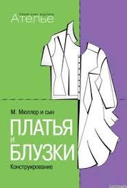 modelist kitapları: atele müller etekler | BOOK | Knitting books ...