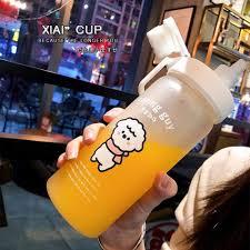 Cute Alpaca Frosted Glass Korean Super Cute Large ... - Amazon.com