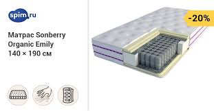 Двуспальный <b>матрас SONBERRY ORGANIC EMILY</b> 140х190 см ...