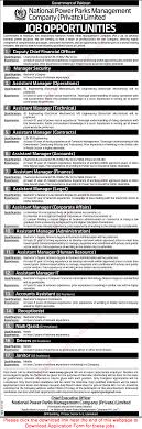 national power parks management company limited jobs  national power parks management company limited jobs 2015 lahore application form nppmcl latest