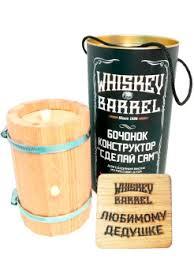 Купить посуду и инвентарь <b>Whiskey Barrel</b> в интернет магазине ...