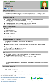 resume format for safety officer pdf bio data maker resume format for safety officer pdf curriculum vitae asiapower resume example resume examples hr manager resume