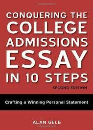 Pomona college admissions essay writing