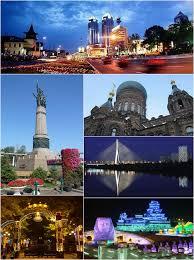 Harbin - Wikipedia