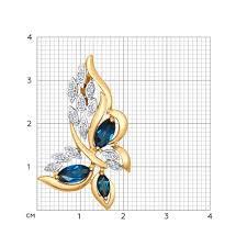 Подвеска «<b>Бабочка</b>» из золота с синими топазами и фианитами ...