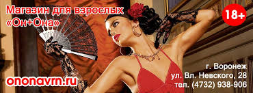 Купить <b>вагинальные шарики</b> по доступным ценам в Воронеже