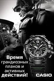 <b>Часы Nautica</b> NAPNWP007 купить в интернет-магазине Russian ...