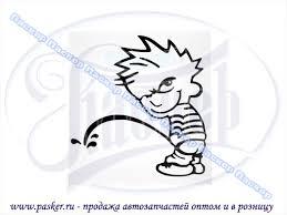 Как бороться с запахом детской мочи??? - Страница 2 Images?q=tbn:ANd9GcQnwGOo6H0Cs86GzhDvA7PTUPsvoCJYng60hrIgwW4BFQ-t6g6AlA