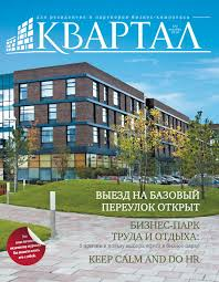 Kvartal _7 (08) by marketing - issuu