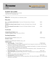 first time teacher resumes template first time teacher resumes