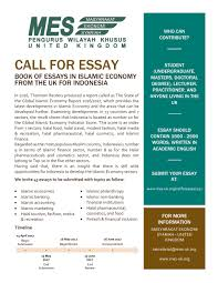 call for essay book of essays in islamic economy from the uk for in 2016 thomson reuters produced a report called as the state of the global islamic economy report 2016 2017 which provides the latest developments in