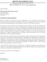 cover letter sample cover letters samples