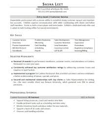 resume qualifications sample accounting internship resume skills resume qualifications sample resume writing qualifications resume pharmaceutical image professional template code countryorg aaa aero incus