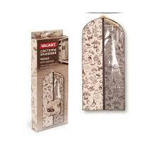<b>Чехол для одежды</b> большой <b>Valiant</b> 6568414 коричневый купить ...