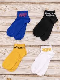 Комплект <b>мужских носков Good</b> shop 13801478 в интернет ...