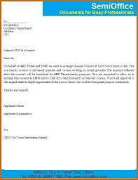 cover letter for retail sales personal statement graduate school A M Cleaning