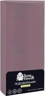 Пододеяльник Sova & Javoronok, цвет: лавандовый, <b>175</b> x 215 см ...