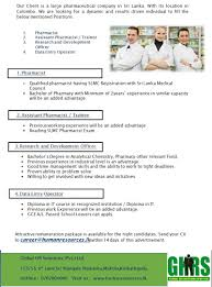 assistant pharmacist trainee jobs vacancies in sri lanka top best job site in sri lanka cv lk