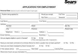sear  s job application  printable job employment forms organization details