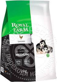 Купить Сухой <b>корм для щенков Royal</b> Farm Курица для средних ...