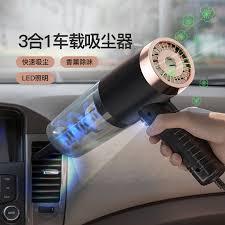 <b>vacuum cleaner</b> – Zoppah.com | Zoppah online