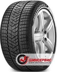 Зимние <b>шины Pirelli Winter Sottozero</b> III. Характеристики. Фото ...