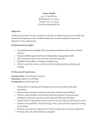 adobe pdf pdf ms word doc rich text receptionist sample resume