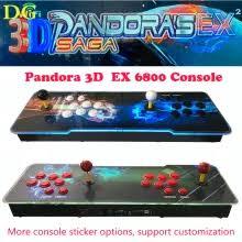 pandora box <b>3d</b> saga wifi