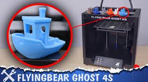 3D принтер <b>FlyingBear GHOST</b> 4S. Epic Win?! - YouTube