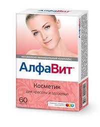 Алфавит косметик таб. n60 — заказать онлайн и ... - Aptekirls.ru