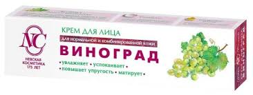 Невская Косметика <b>Крем</b> для лица Виноград <b>увлажняющий для</b> ...