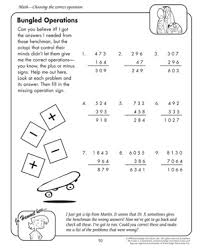 Bungled Operations – Printable Math Worksheets for 5th Grade ...Bungled Operations - Printable Math Worksheet for Fifth Graders