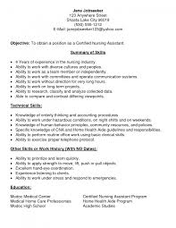 cna resumes samples sample engineering internship cover letter cover letter sample resume cna new cna resume sample sample cna description for cna resume sample experience hospital best no previous skills objective