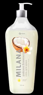 GRASS Milana гель для душа с маслом кокоса 750мл - OdaStore