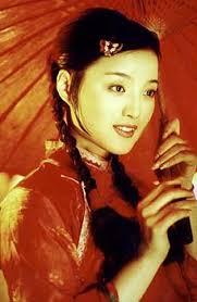 Ding Hai Feng Hu Qing Lu Liping Bai Xue as as as as - baixue
