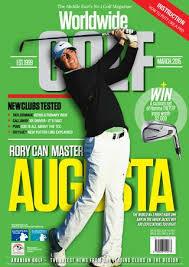 Worldwide Golf March 2015 by <b>WSP</b> Global - issuu