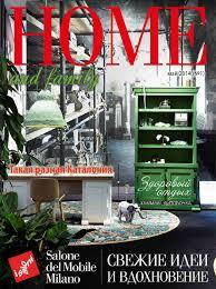"""Журнал """"HOME and family"""", май 2014, г. Белгород by Багира - issuu"""