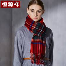 Hengyuanxiang <b>wool</b> and cashmere blended <b>plaid scarf female</b> ...