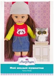 Детская <b>кукла Mary Poppins Элиза</b> Мой милый пушистик енот 26 ...