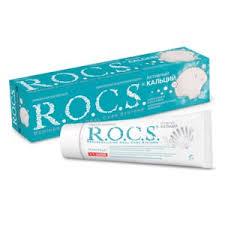 <b>Зубная паста R.O.C.S.</b> Активный кальций   Отзывы покупателей