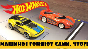 Гоняем по Умной трассе <b>Hot</b> Wheels Ai от <b>Mattel</b> - YouTube